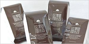金澤屋珈琲店のコーヒー豆はまとめ買いがお得です!