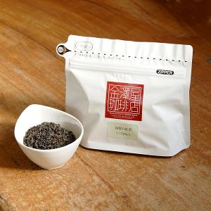 加賀の紅茶(茶葉40g入)
