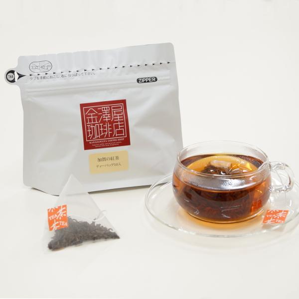 加賀の紅茶(ティーバッグ10個入)