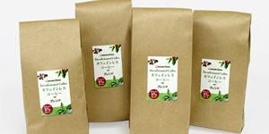 カフェインレスコーヒー豆1キログラムまとめ買いはお得な1割引