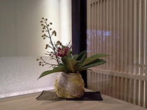 omotenashi-Utsuwa