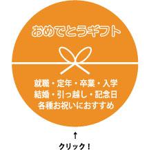 haru_g_01.jpg
