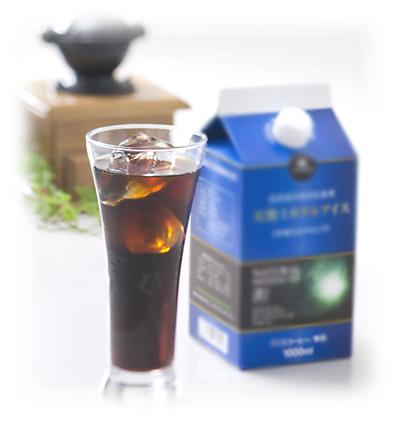 アイスコーヒーギフト、水出しコーヒーギフトのご注文はコーヒー専門店金澤屋珈琲店でどうぞ