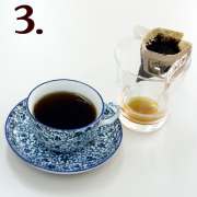 ドリップカフェ、ドリップバッグのご注文はコーヒー通販の金澤屋珈琲店で!美味しいコーヒーを全国へ直送いたします